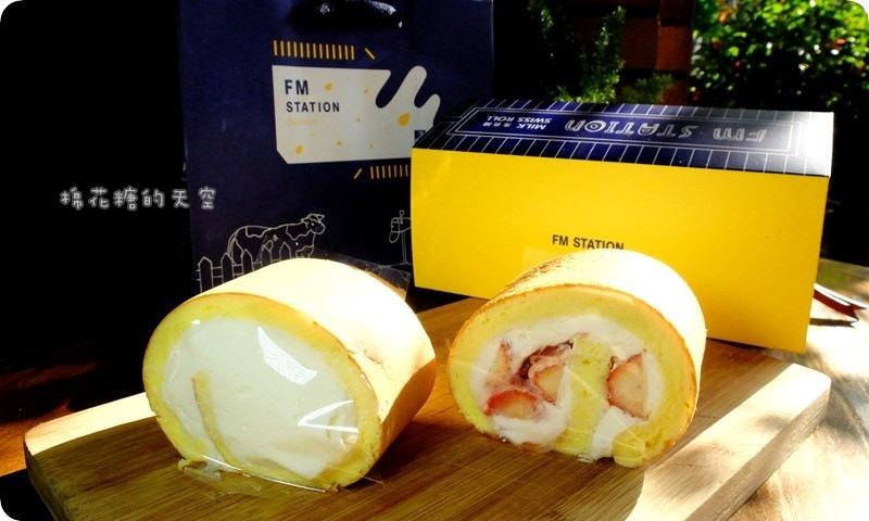 00蛋糕麵包2.JPG
