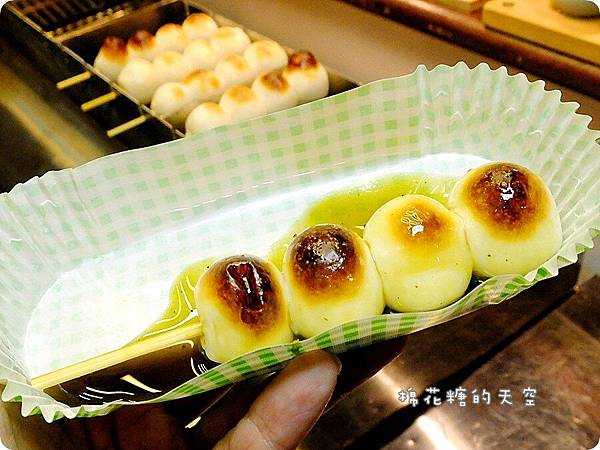 00甜抹茶桂花2.JPG