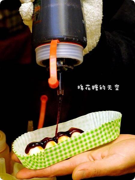 00甜黑糖.JPG