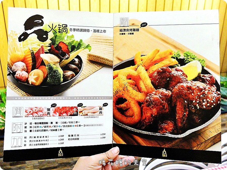 0菜單4.JPG