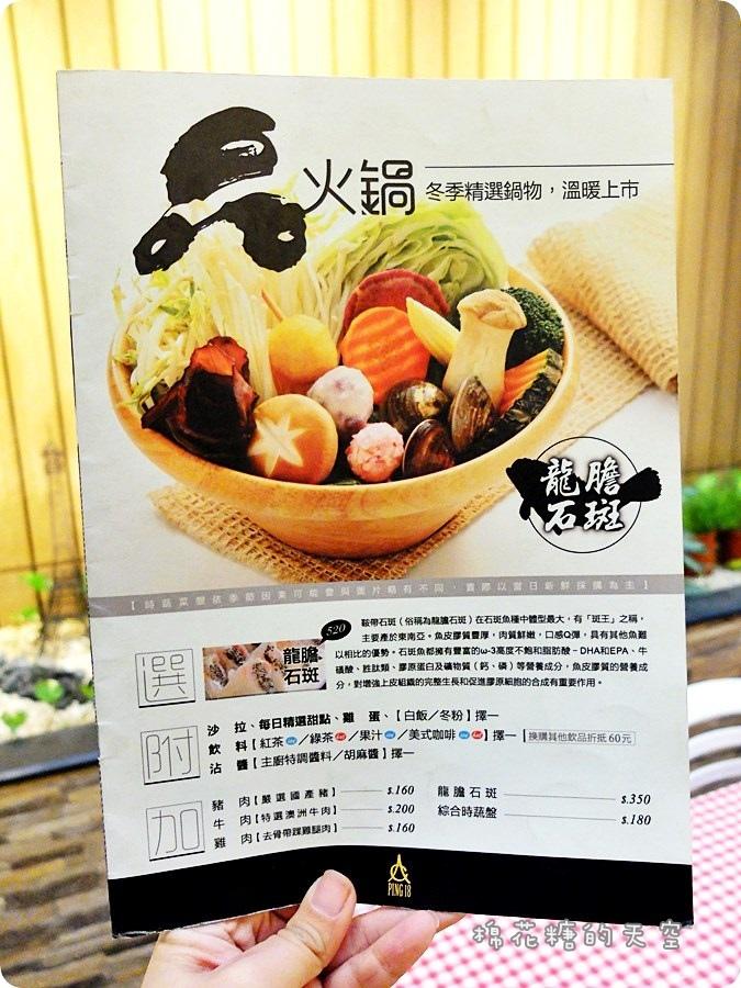 0菜單3.JPG