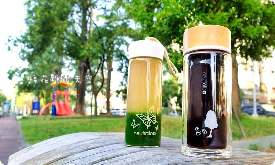 0瓶子咖啡2.JPG