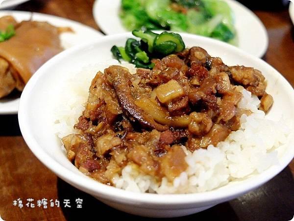 0菜肉燥飯.JPG