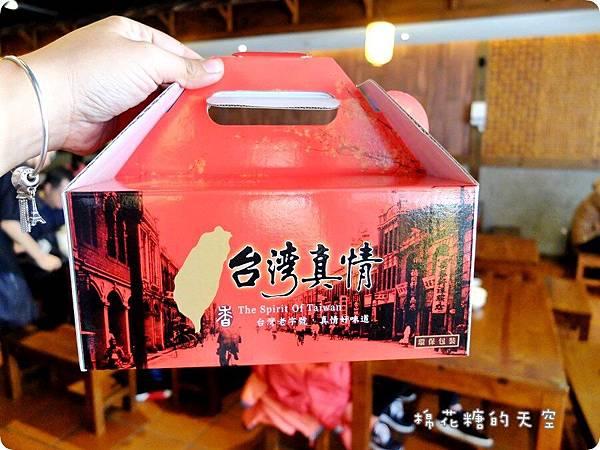 0禮盒4.JPG