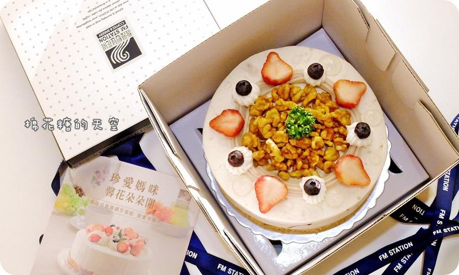蛋糕芋頭1.JPG