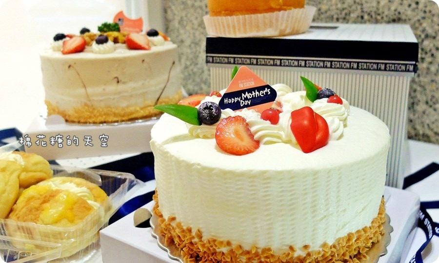 蛋糕外觀3.JPG