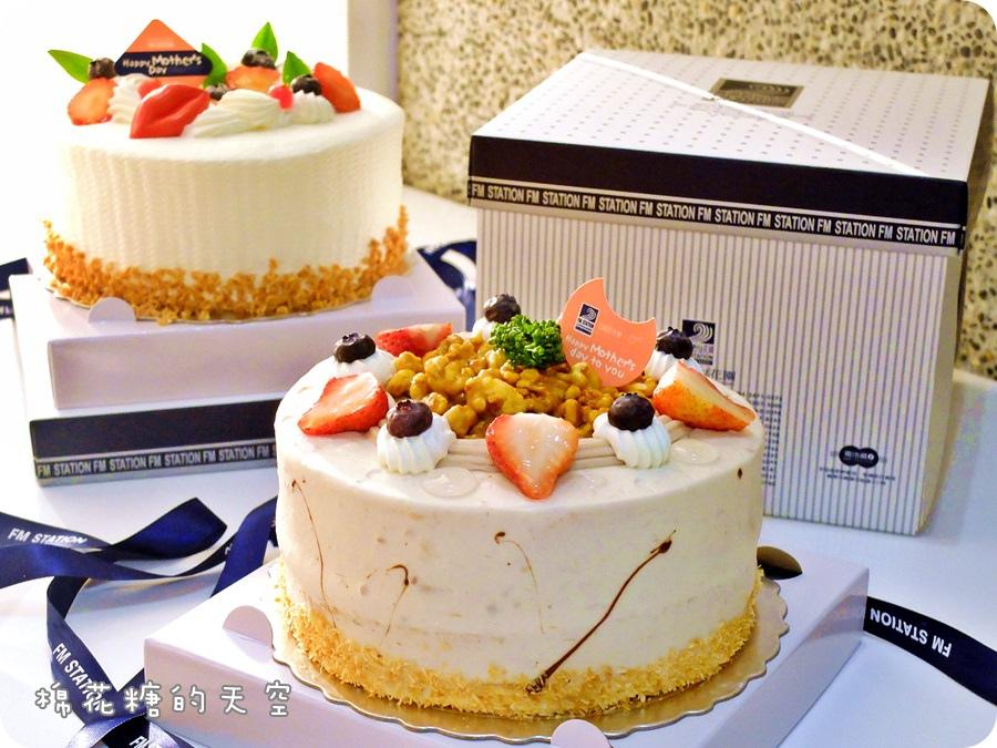 蛋糕外觀1.JPG