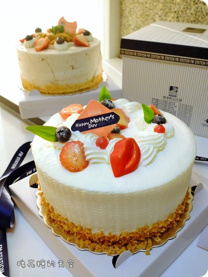 蛋糕外觀4.JPG
