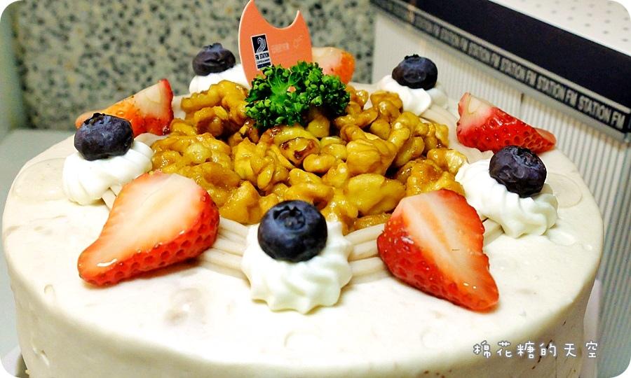 蛋糕芋頭3.JPG