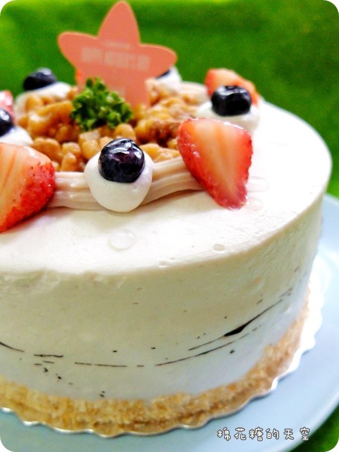 蛋糕芋頭8.JPG
