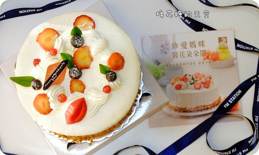 蛋糕草莓1.JPG