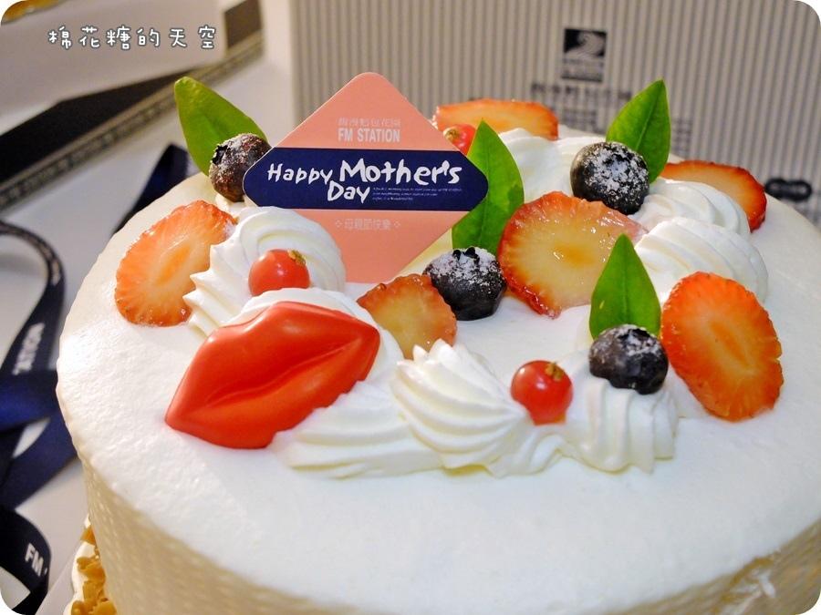 蛋糕草莓2.JPG