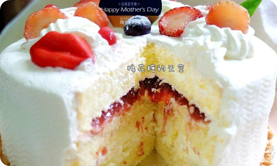 蛋糕草莓12.JPG