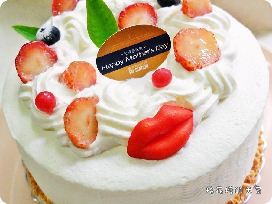 蛋糕草莓8.JPG