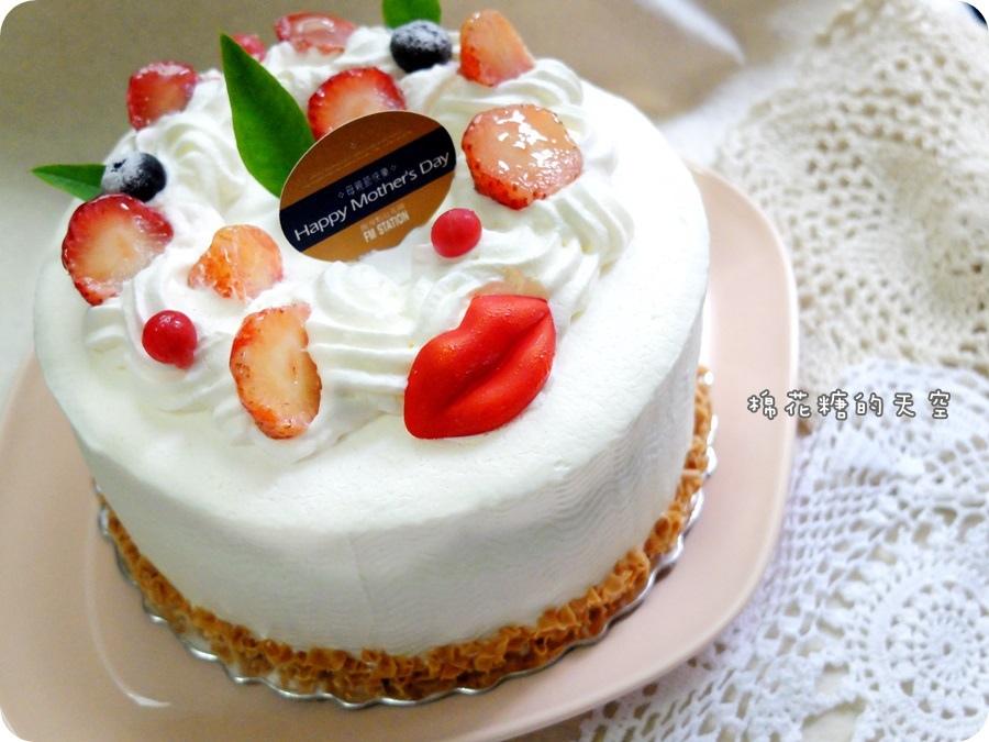 蛋糕草莓9.JPG