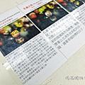 蜻蜓雅築製作4.JPG