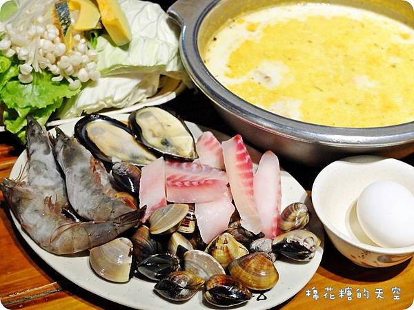 牛奶鍋海鮮.JPG