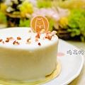 甜點小白6.JPG