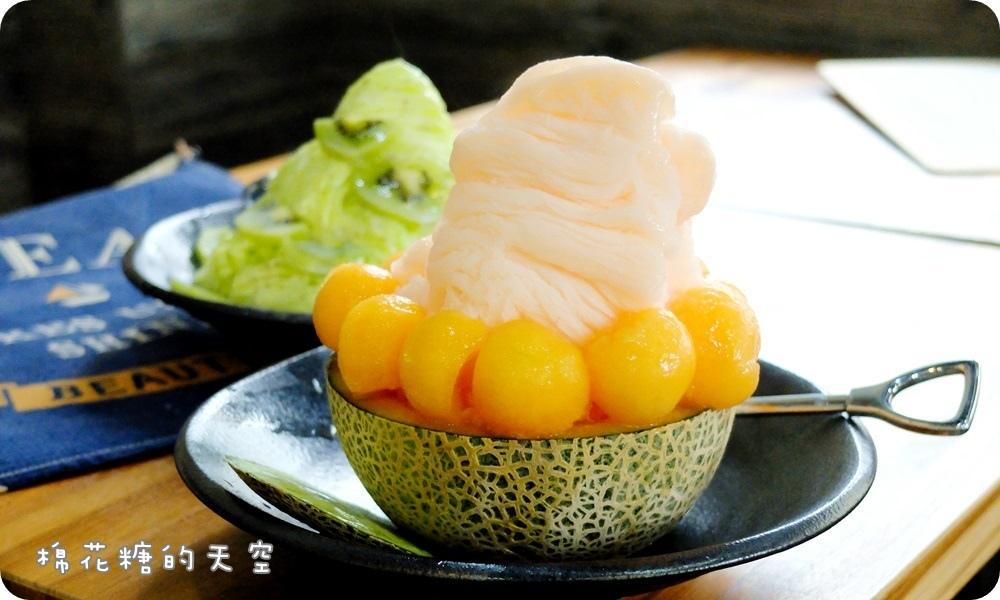 冰哈密瓜3.JPG