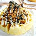 鬆餅肉鬆3.JPG
