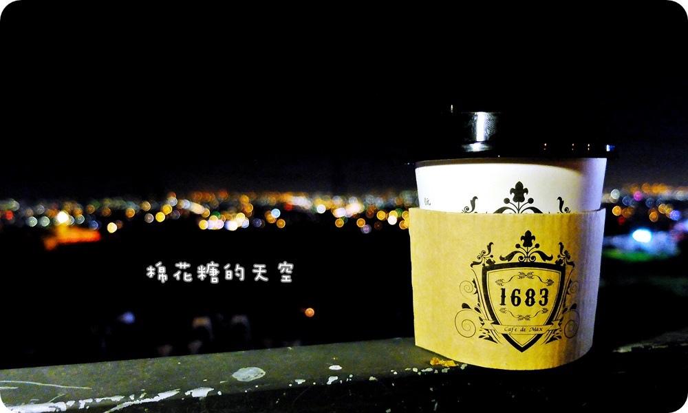 飲料10.JPG