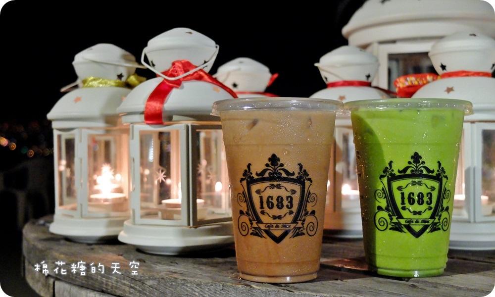 飲料9.JPG
