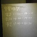 DSC07047.JPG