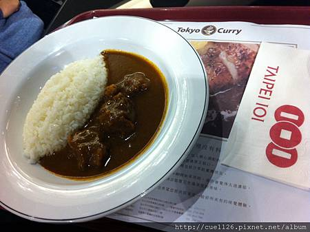 101-Tokyo curry