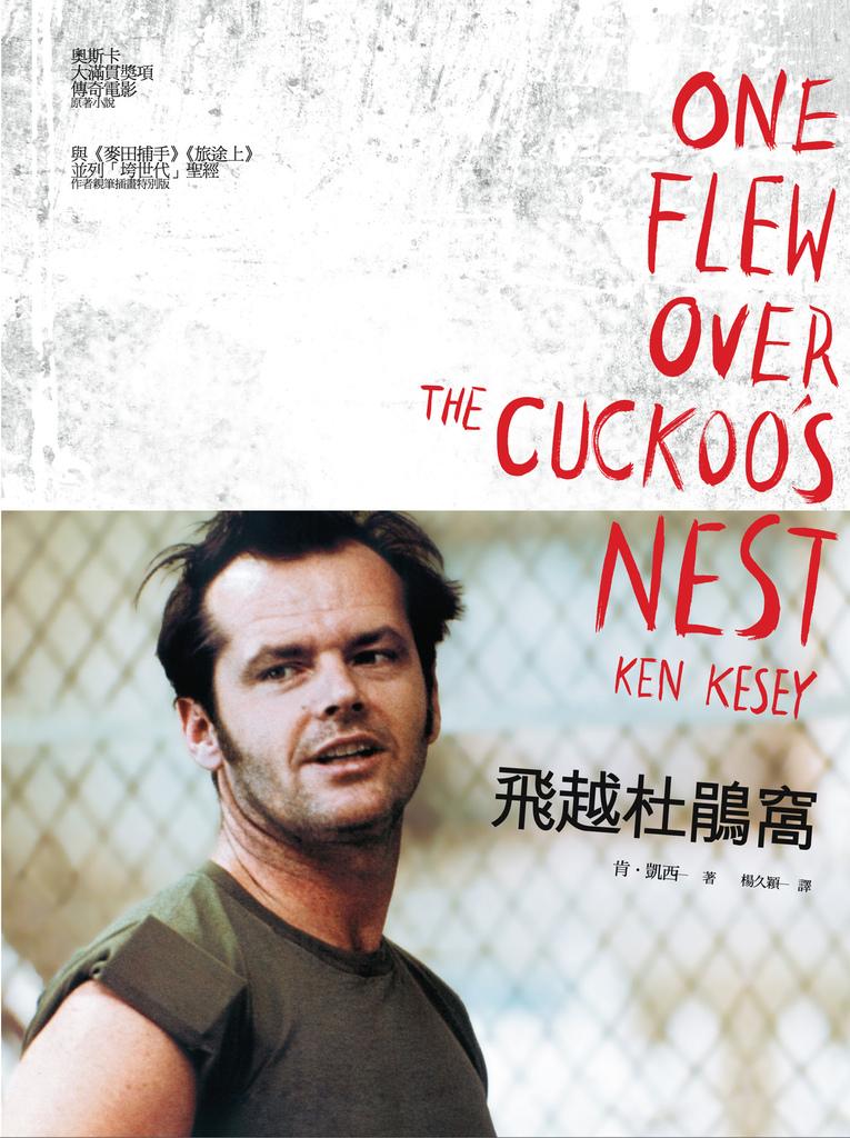 Cuckoo_cover 0315.jpg