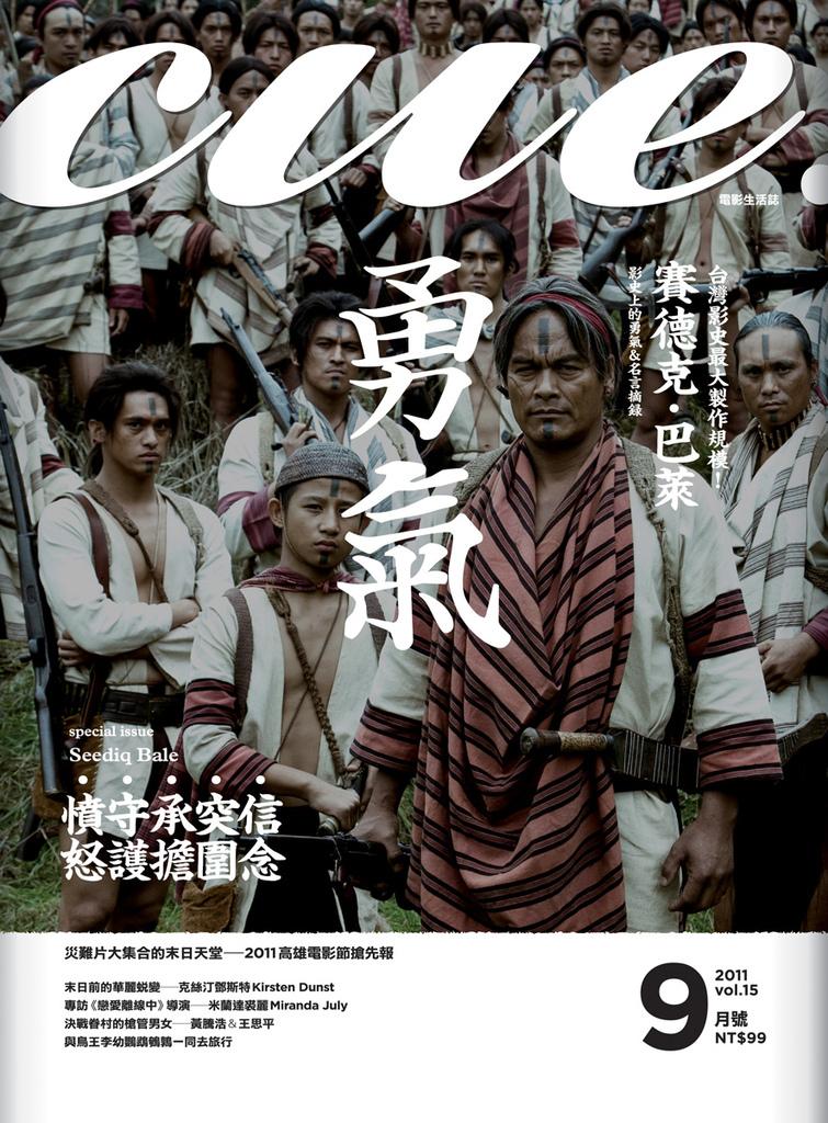 15-COVER (1).jpg