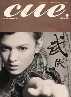 201101cover.jpg