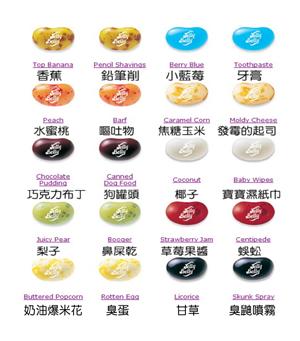 魔豆禮盒-口味牌.jpg