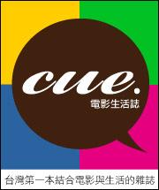 cue-sticker3.jpg