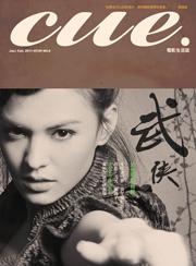 01-no.8-cover(縮圖).jpg