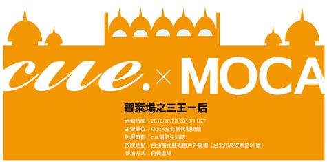 11-moca-banner.jpg