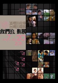 poster_110107.jpg