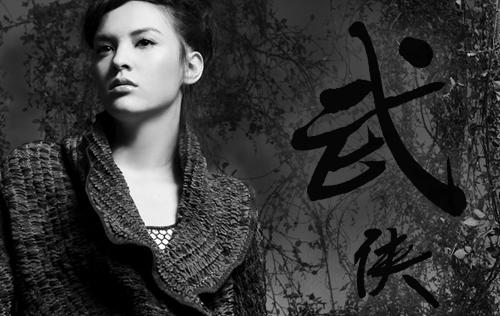 武俠banner.jpg