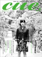 11-cover 縮圖.jpg
