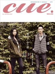 12-cover(縮圖).jpg