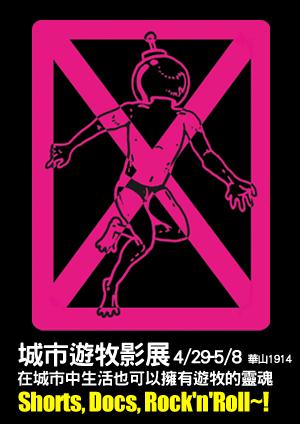 cue4月贈品(大圖).jpg
