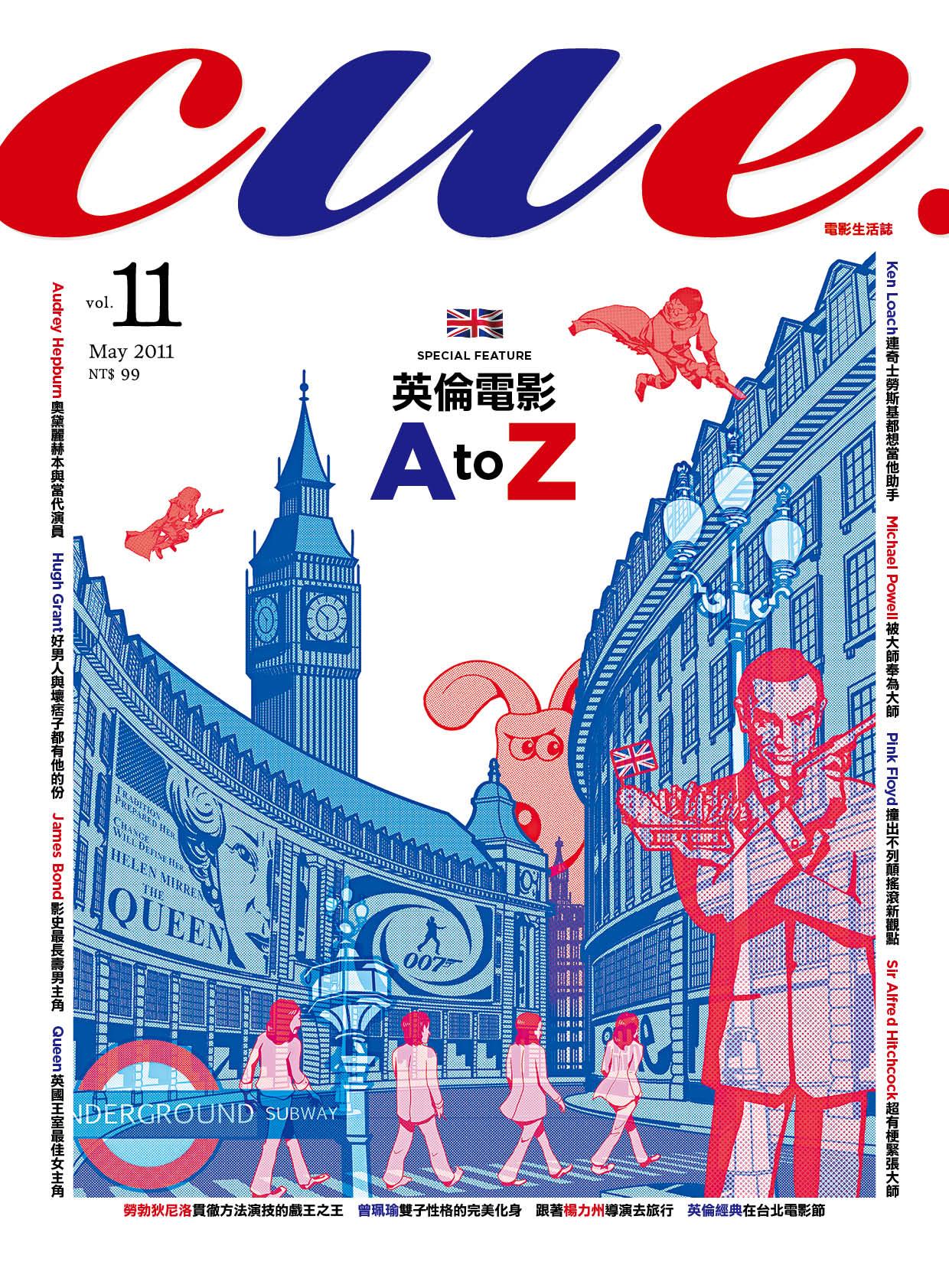 5-cover.jpg