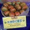非洲~棕妃番茄