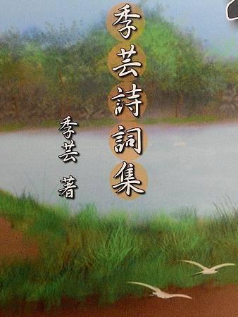 P_20160622_192003_1_p-9
