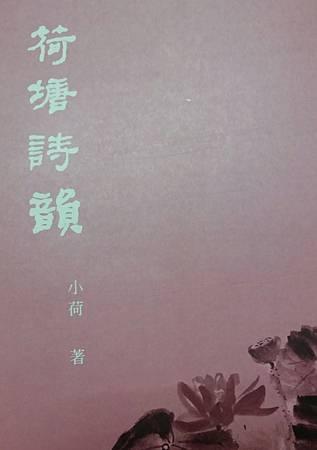 20170120_164346