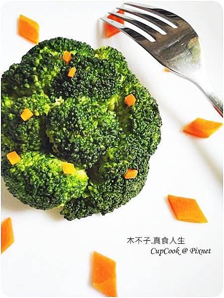 免油煙花椰菜