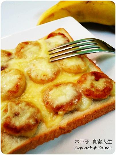 焗烤法式香蕉土司