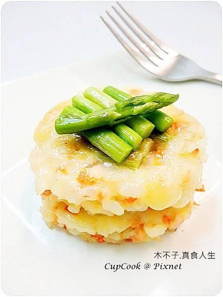 蘆筍鮭魚米漢堡DSC08742.JPG