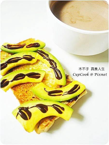 巧克力酪梨套餐下午茶DSC09753.JPG