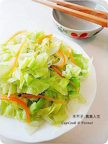 免油煙清炒高麗菜 DSC00565.JPG