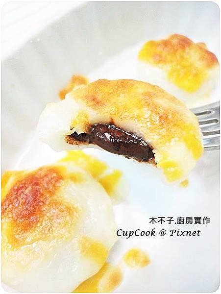 脆皮起司巧克力湯圓 DSC01854 logo.JPG